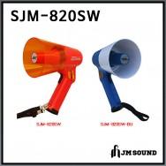 SJM-820SW/초강력 파워 미니 패션 메가폰/확성기/마이크/사이렌/호루라기/최대출력 20와트