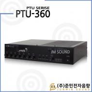 PTU-360/USB/SD Card/1번마이크뮤트기능/AUX/챠임/싸이렌/라디오/5회로셀렉터/펜텀지원/360와트