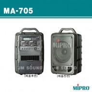 MA-705 /충전식 무선마이크2개사용 CD장착 100와트