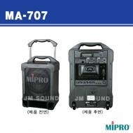MA-707 충전식 /무선마이크2개 CD장착 140와트