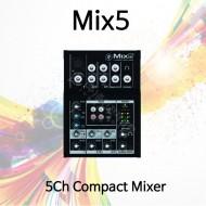 Mix5/5채널 콤팩트 믹서