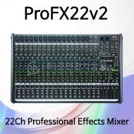 ProFX22v2/16채널 프로페셔널 에펙트 믹서/USB