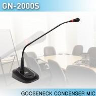 GN-2000S/단일지향성/보급형콘덴서마이크/ON-OFF스위치LED라이트기능/적색램프로동작상태식별/배터리AA1.5V 2개/펜텀지원