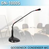 GN-1000S/단일지향성/보급형콘덴서마이크/ON-OFF스위치/적색램프로동작상태식별/배터리AA1.5V 2개/펜텀지원