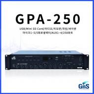 GPA-250/USB/Mini SD Card/라디오/리모콘/챠임/싸이렌/마이크1~5/5회로셀렉터/AUX1~4/250와트