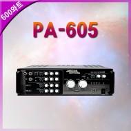 PA-605/JARGUAR(쟈가)/4채널/마이크단자1,2,3/파워믹서앰프/600와트