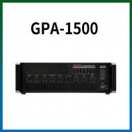 GPA-1500/마이크1,2,3,4,/마이크1뮤트기능/AUX1,2/라인출력/챠임,싸이렌/펜텀파워/5회로셀렉터/AC,DC24V겸용/150와트